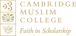 Cambridge Muslim College Logo
